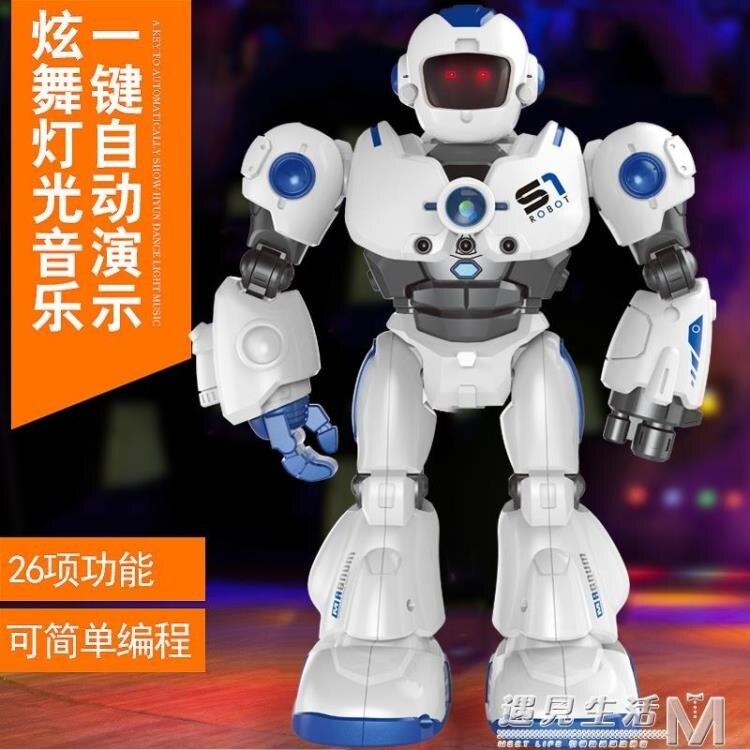 超大遙控智慧機器人玩具機械戰警編程跳舞電動早教機男孩兒童禮物