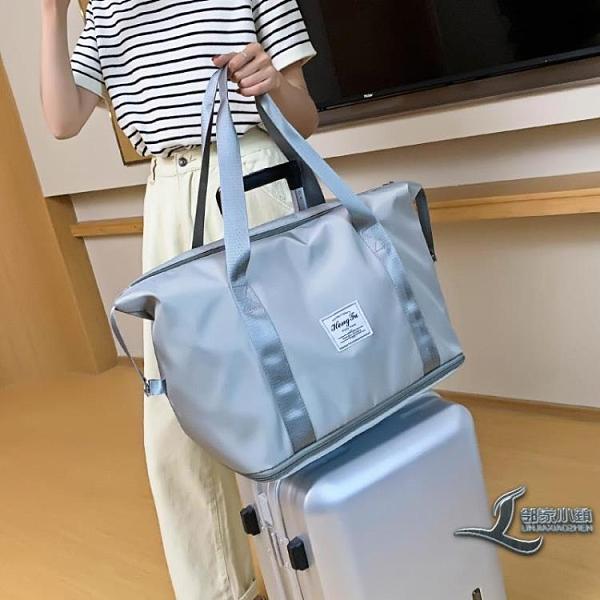 旅行包健身包干濕分離大容量手提行李包旅行袋待產包收納袋【邻家小鎮】