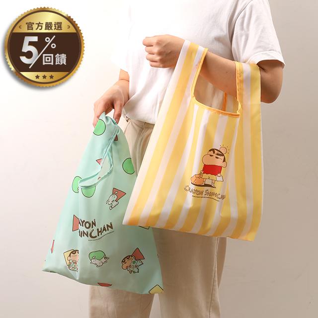 蠟筆小新Eco Bag- 正版授權 環保袋 折疊購物袋 收納袋 手提袋【LINE 官方嚴選】