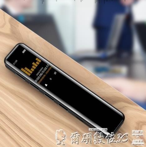 錄音筆 諾必行G1 專業錄音筆高清降噪學生上課用會議轉文字迷你小型大容量