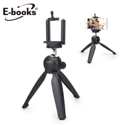 E-books N64 圓軸旋轉手機直播三腳支架