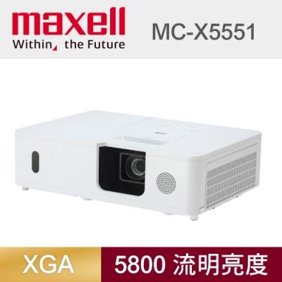 maxell 投影機-MC-X5551
