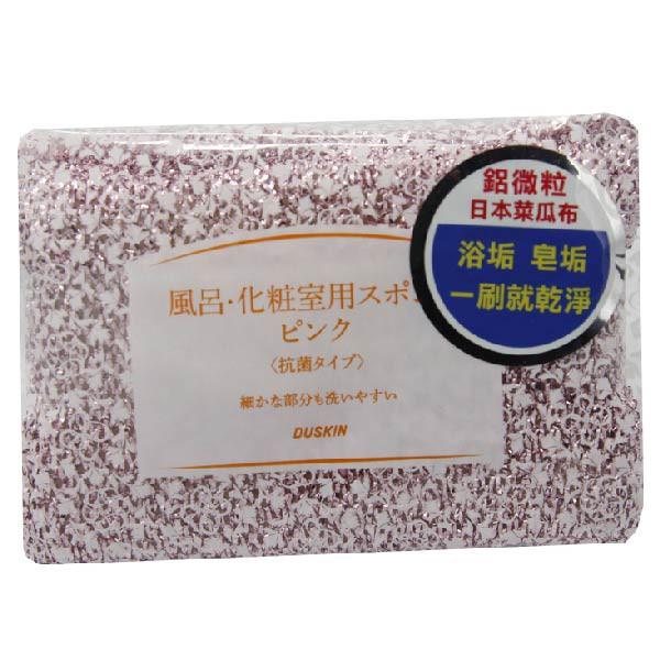 DUSKIN鋁微粒菜瓜布【康是美】