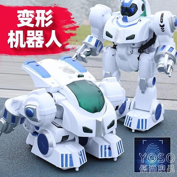 遙控玩具 智能機器人大型變形早教跳舞會說話編程遙控電動兒童玩具男孩金剛 新年禮物YJT