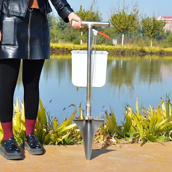 果樹施肥神器 果樹施肥器追肥神器農用工具玉米硬地根部多功能手動溜肥器施肥機 霓裳細軟
