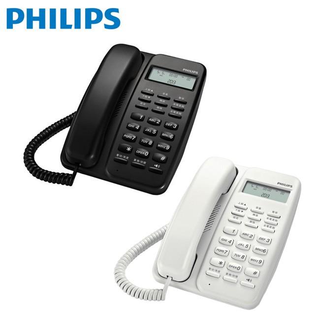PHILIPS 飛利浦 M10 來電顯示 有線電話 大螢幕有線電話 中文來電顯示電話 (白)(黑)