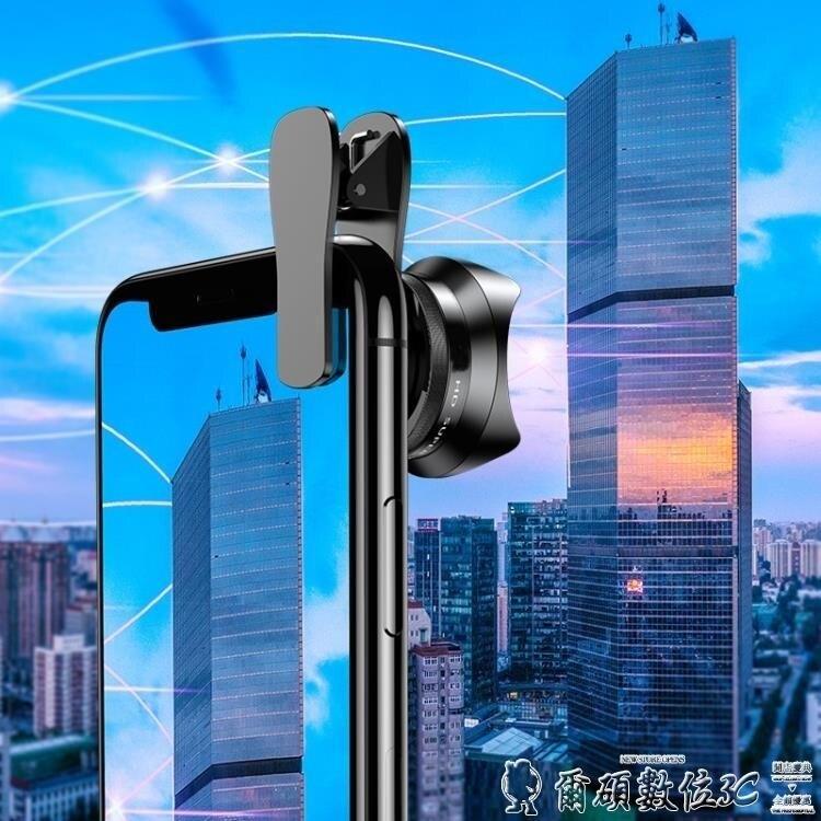 廣角鏡頭 抖音神器廣角手機鏡頭專業拍攝直播套裝美顏補光燈手機攝像頭手機 爾碩