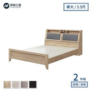 傢俱工場-新長島 日系田園風房間二件組 單大3.5尺梧桐