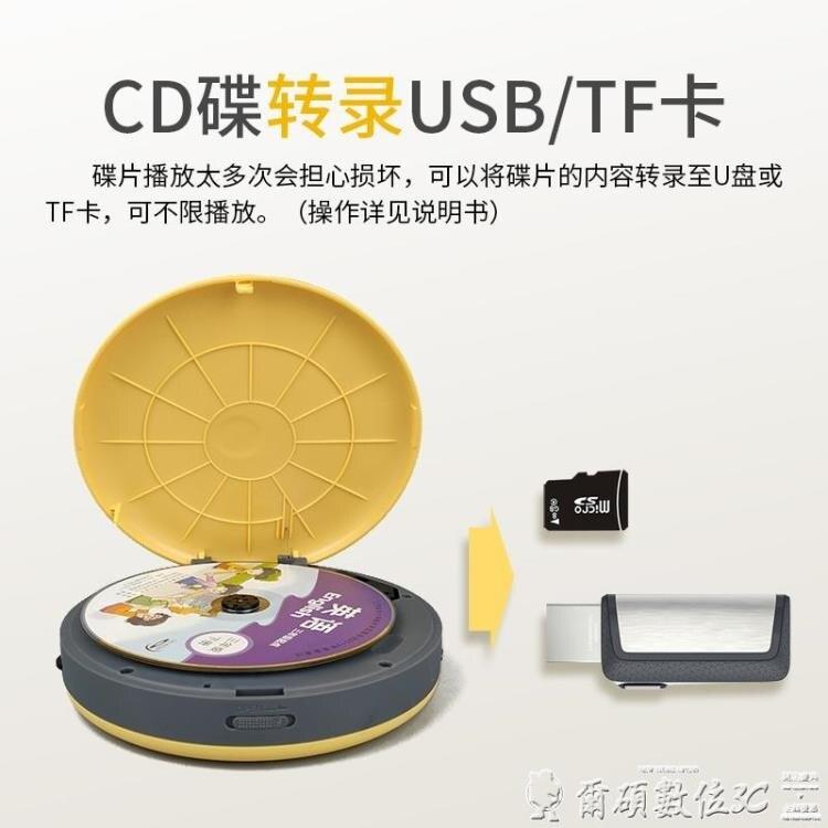 CD機 熊貓F-01CD機播放器英語學習復讀機學生MP3光盤隨聲聽家用便攜式 爾碩 雙11