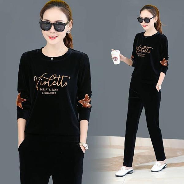 金絲絨休閒運動服套裝女2021春秋季新款韓版大碼時尚寬鬆兩件套裝 3C數位百貨