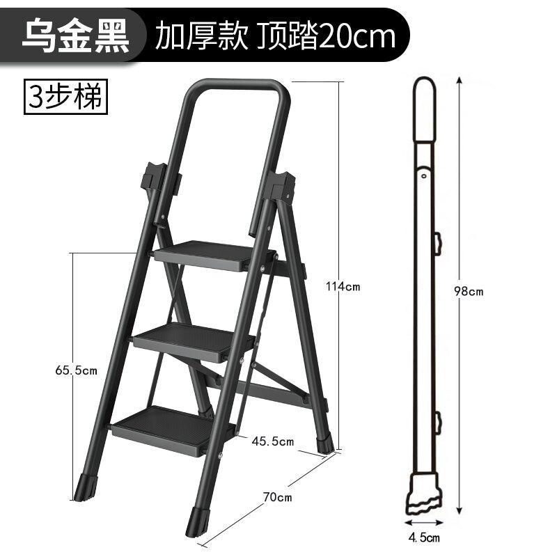 家用梯 梯子家用室內折疊人字梯多功能扶梯加厚梯凳伸縮輕便三四步小樓梯『J9250』