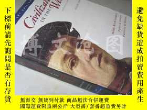 二手書博民逛書店Civilization罕見in the West : Since 1300 Seventh Edition (大