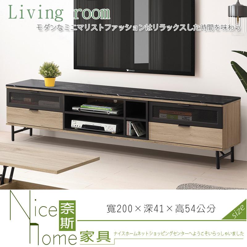 奈斯家具nice610-5-hdc 墨爾本6.6尺石面長櫃/黑石