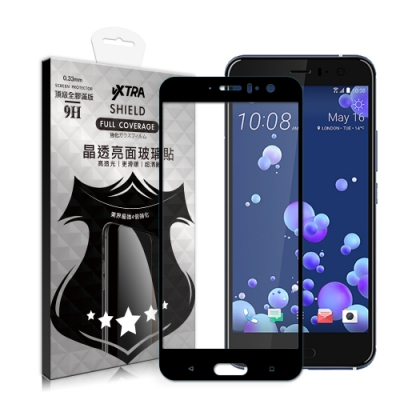 VXTRA 全膠貼合 HTC U11 滿版疏水疏油9H鋼化頂級玻璃膜(黑)