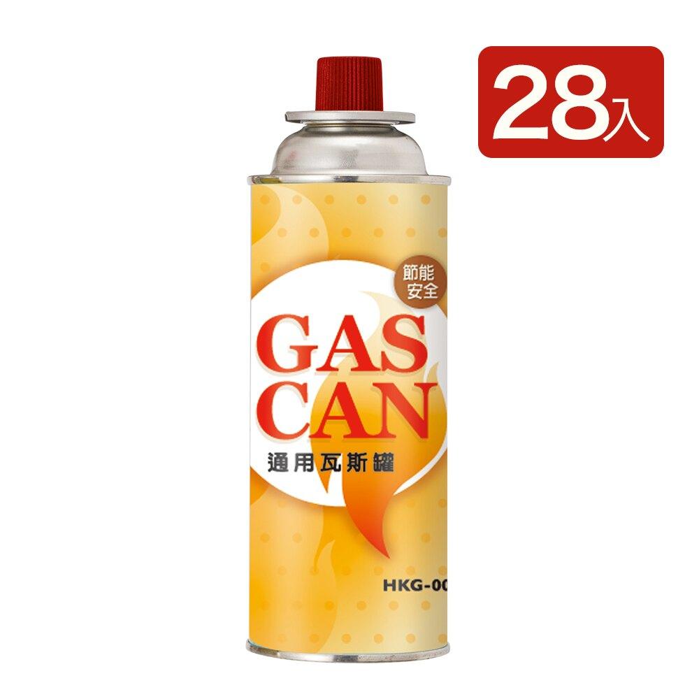 妙管家 GAS CAN通用瓦斯罐 HKG-005 【28入】