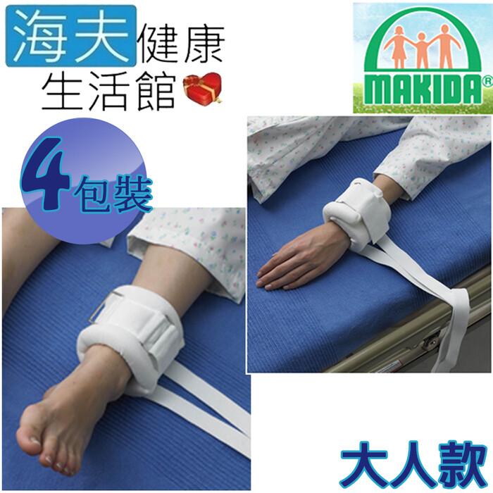 makida醫療用束帶(未滅菌)海夫健康生活館吉博 泡棉四肢約束帶 4包裝(128)