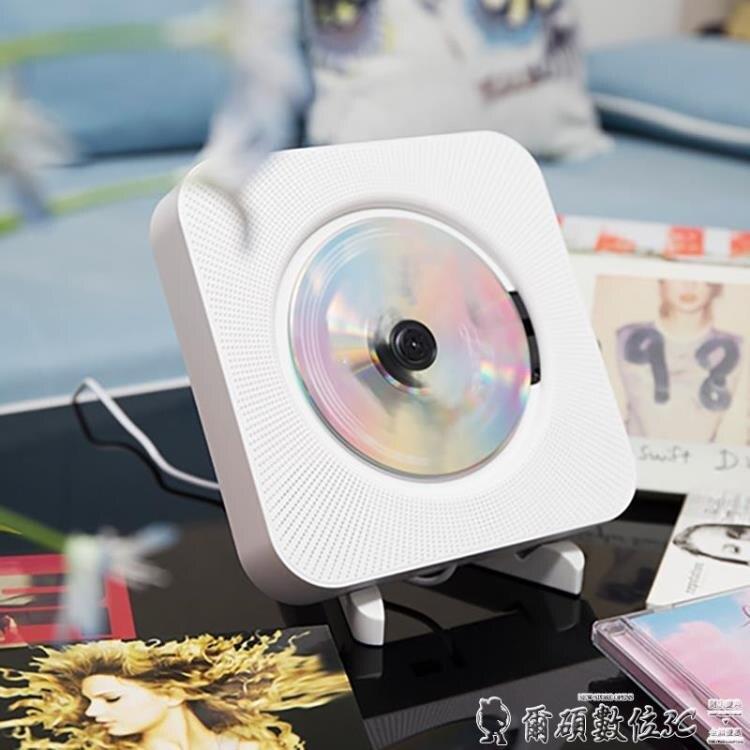 CD機 便攜式藍芽CD機壁掛DVD播放器學生英語VCD影碟機光盤專輯家用復古 爾碩 雙11