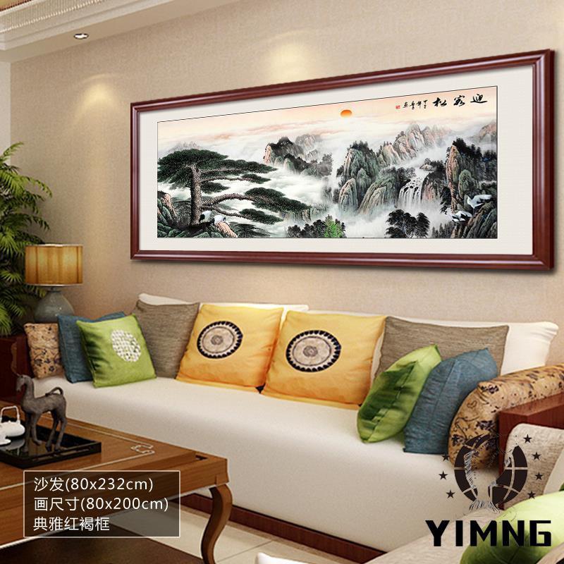 【新款熱賣】迎客松壁畫沙發背景墻裝飾畫客廳背有靠山辦公室國畫辦公室壁畫zz