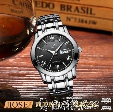 機械手錶 新款進口機芯男士手錶全自動機械表男生潮石英男表防水背鏤空 爾碩 雙11
