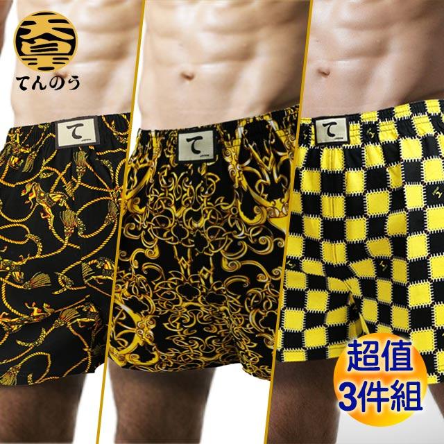 【天皇】台灣MIT100%純棉舒適四角男內褲明亮黃色系3件平口褲組合(黃色)