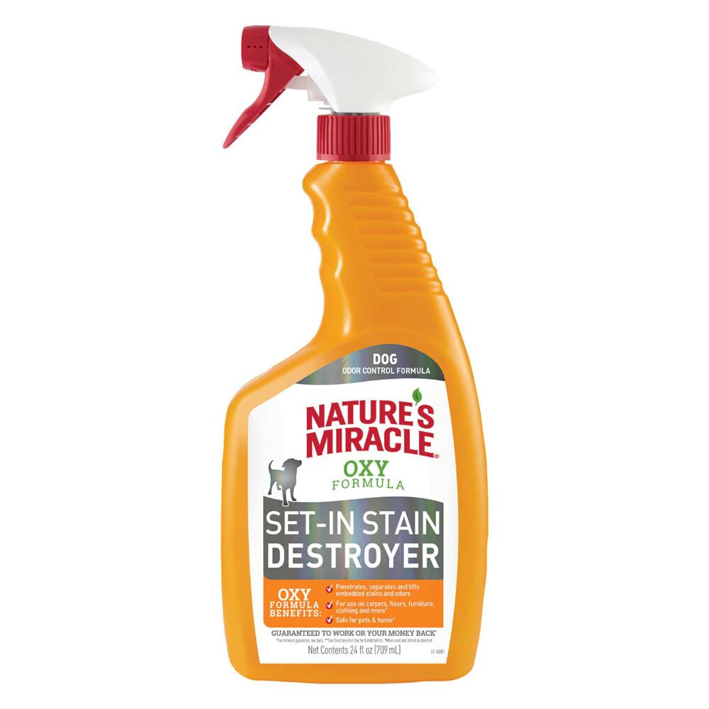 美國8in1 自然奇蹟-橘子酵素去漬除臭噴劑24oz(83880003