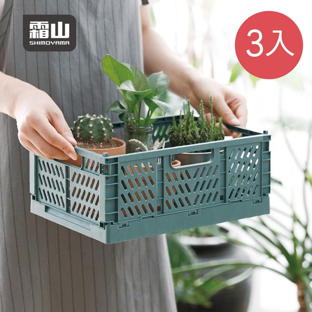 【日本霜山】日式復古風摺疊置物收納籃-3入-3色可選 (收納籃 置物籃 整理籃 桌面文具 雜物整理)