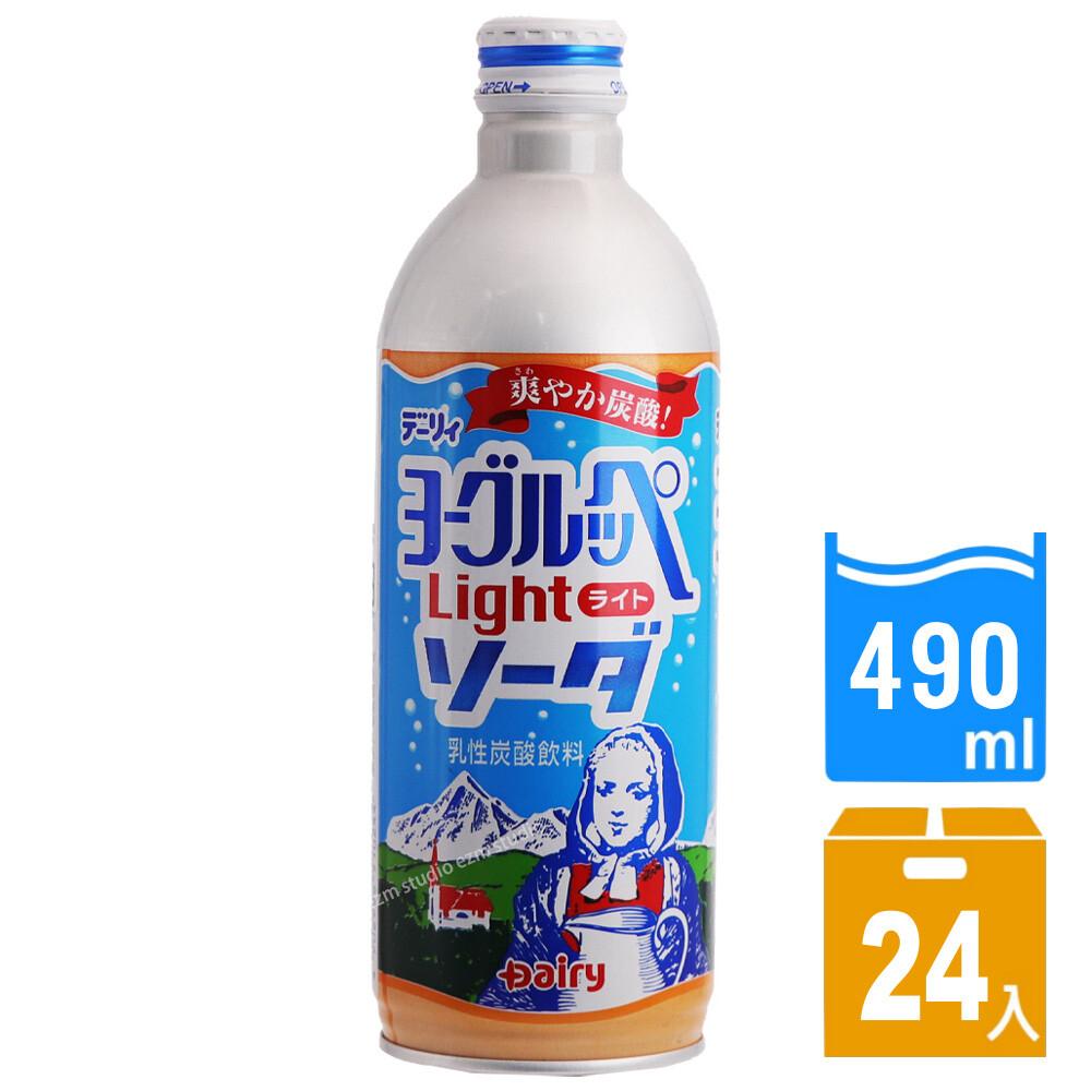 [整箱不用搬]日本進口 yoghurppe 南日本酪農 碳酸飲料 低卡蘇打 鋁瓶490ml(24瓶)