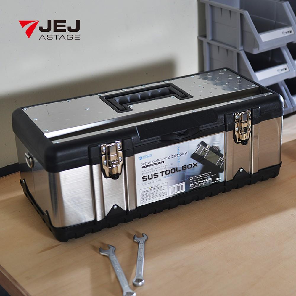 【日本JEJ】STB-580硬漢不鏽鋼雙層分隔式手提工具箱(58x30x22.5cm)
