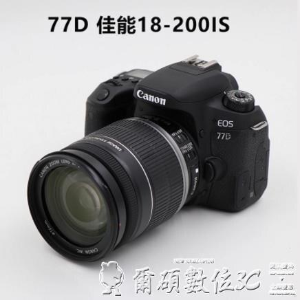 高清照相機國行佳能EOS77D18-135mm套機入門級單反中端數碼相機