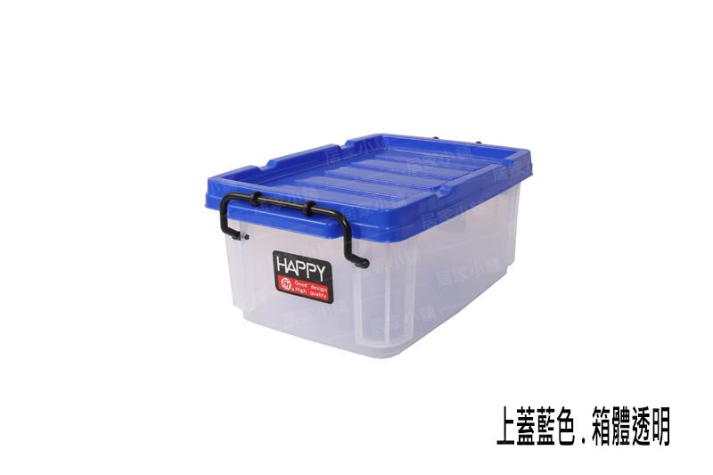 多入再享優惠 彩色收納盒 1060收納盒 法成 收納箱 小物收納 透明箱 萬用箱 掀蓋式 整理盒