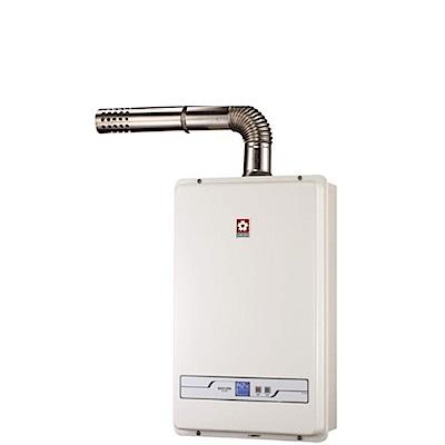 (全省安裝)櫻花13公升強制排氣熱水器天然氣SH-1335N