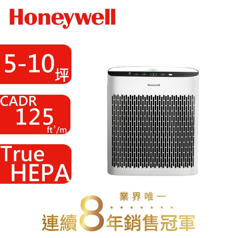 Honeywell InSightTM 空氣清淨機 HPA-5150WTW