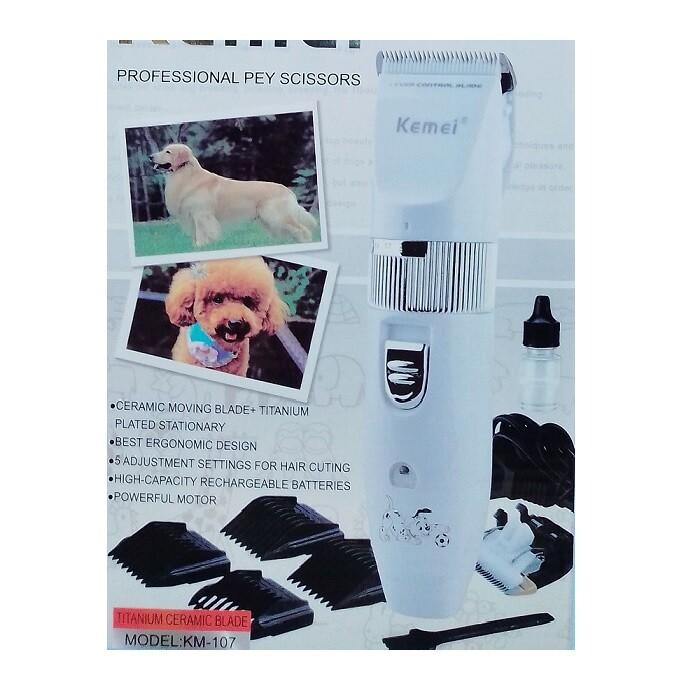 省您錢購物網全新~充電式寵物剃毛器/寵物電剪/寵物理髮剪~陶瓷動刀具