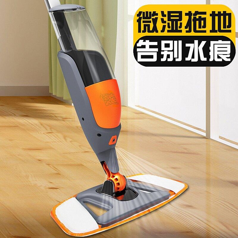 噴水平板拖把 懶人平板噴水噴霧拖把家用一拖凈木地板拖地神器干濕兩用新型拖布『J9270』