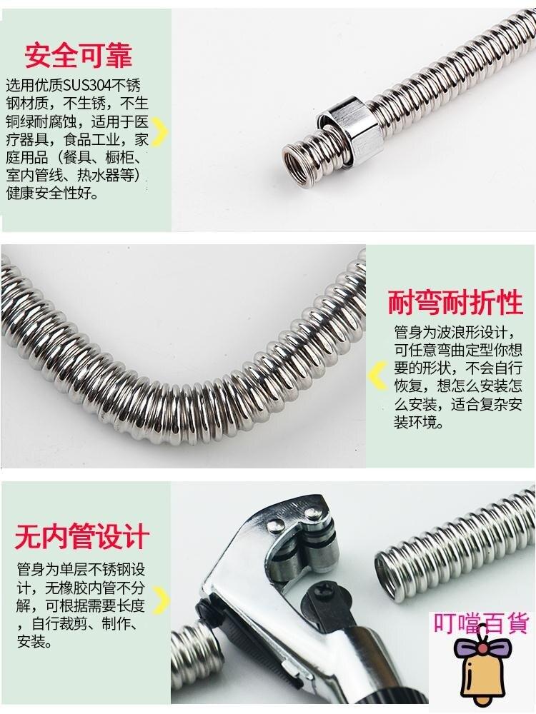 304不銹鋼波紋管4分6分熱水器連接冷熱水管耐熱高壓防爆金屬軟管 交換禮物