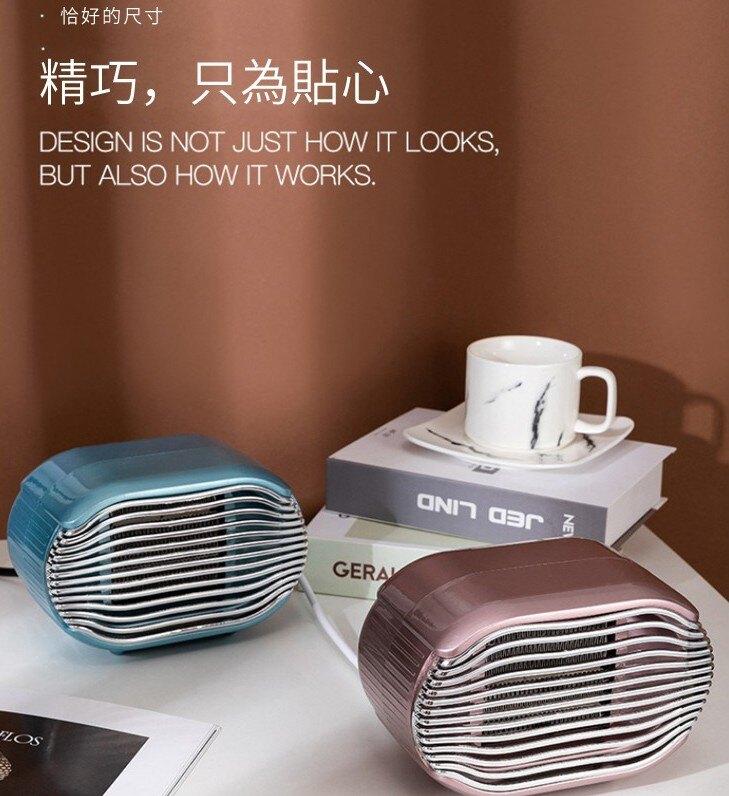 最新PTC陶瓷暖風機【台灣出貨】迷你快速加熱暖風機桌面辦公桌下暖風扇家用小資族