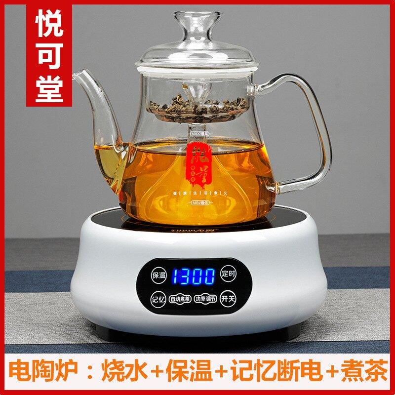 110v伏電陶爐茶爐美國臺灣日本加拿大煮茶器小型電磁爐小家電器 冬季新品 618年中鉅惠