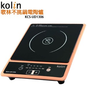 Kolin歌林 不挑鍋電陶爐 KCS-UD1306