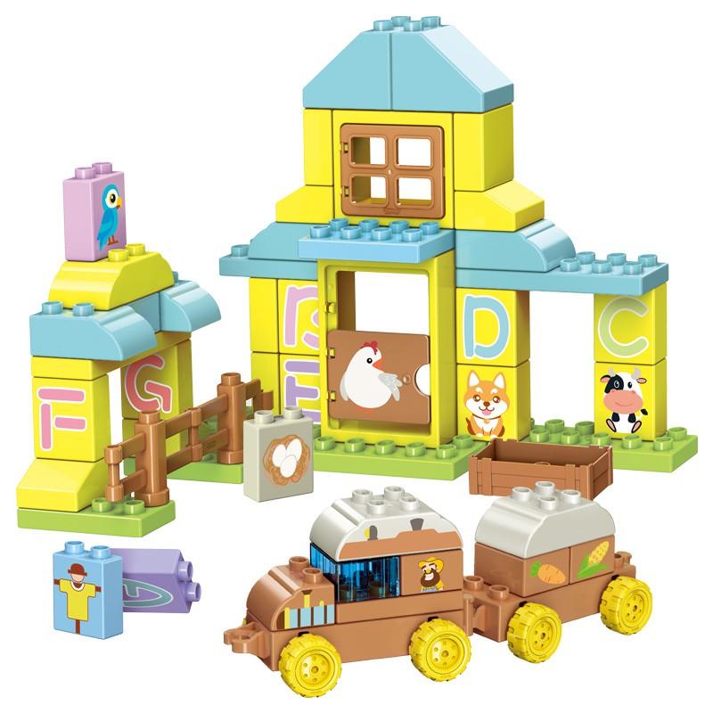 玩具 啟蒙大顆粒積木早教認知模型3歲幼兒拼搭塑料2歲寶寶拼裝益智玩具 推薦