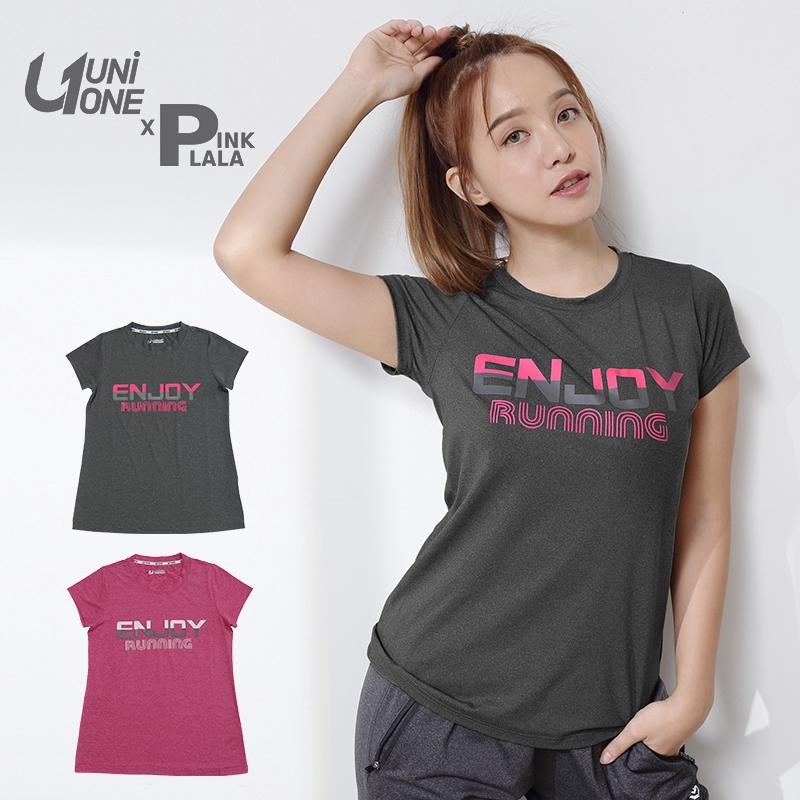 UNIONE【PUNI677002】花紗吸濕排汗印花T恤 女生運動T恤 英文跳色 彈性運動上衣 M-XL 粉紅拉拉