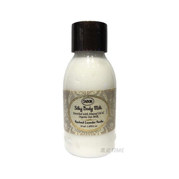 SABON 絲綢身體乳液 50ML 經典 以色列綠玫瑰 黑皮TIME