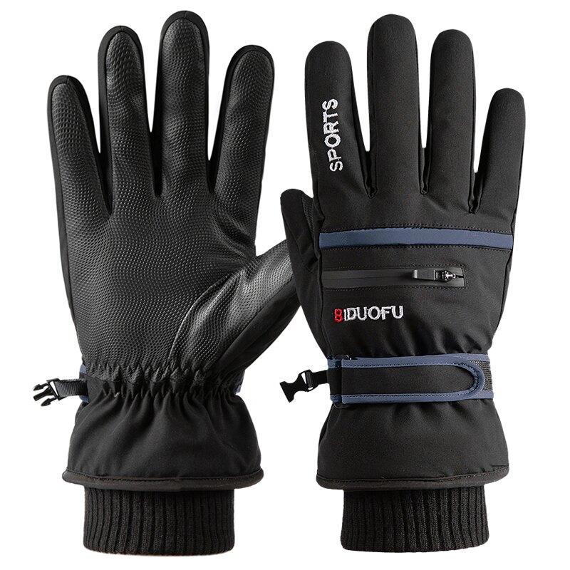 機車手套 棉手套男冬季保暖刷毛加厚防水防寒騎行摩托車機車觸屏滑雪手套男『J9183』