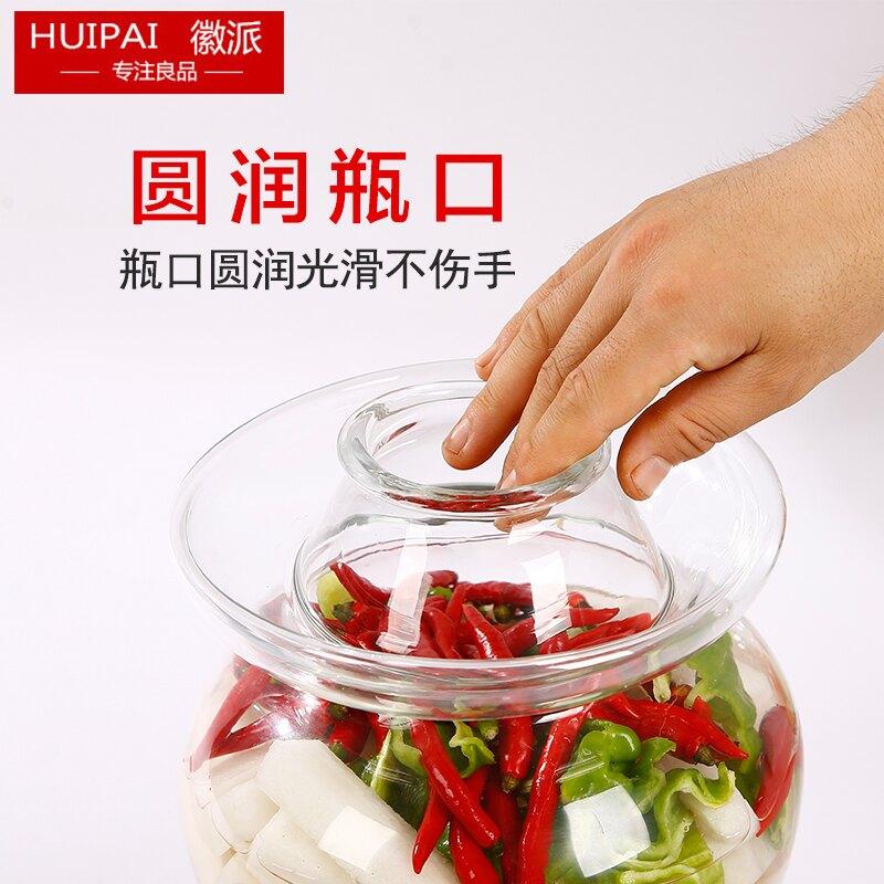 泡菜潭子 泡菜壇子加厚玻璃密封透明腌制罐腌菜壇子咸菜缸家用 OB9700