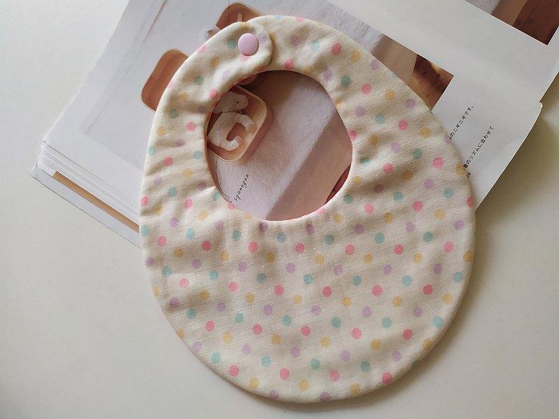 彩色點點 後扣圍兜 彌月禮物  嬰兒圍兜 寶寶圍兜 雙面圍兜