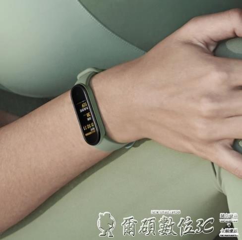 智慧手環 手環5智慧心率監測藍芽男女款運動計步器支付寶天氣壓力睡眠手表手環4升級 爾碩