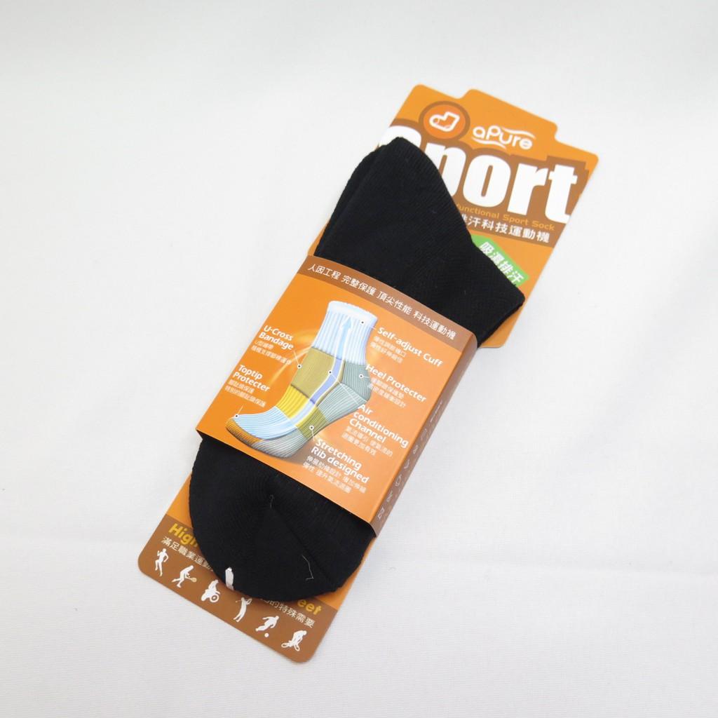 aPure 機能性纖維 除臭襪 多功能吸濕排汗科技運動襪(黑)L S0100111L【iSport愛運動】