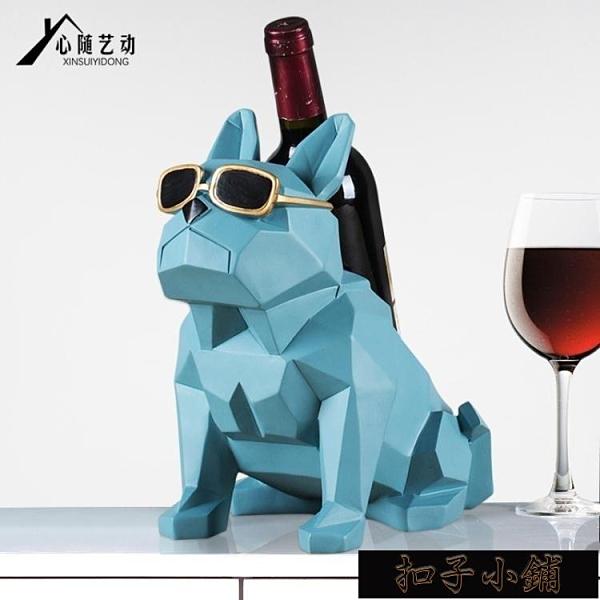 北歐簡約幾何狗創意酒架擺件個性客廳電視酒櫃裝飾品實用11-15【全館免運】