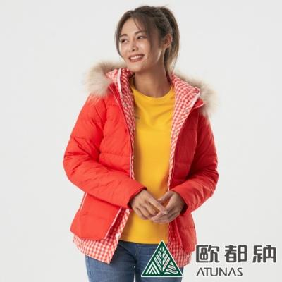 【ATUNAS 歐都納】女款防風羽絨保暖連帽外套A1-G1504W紅/假2件式造型羽絨外套