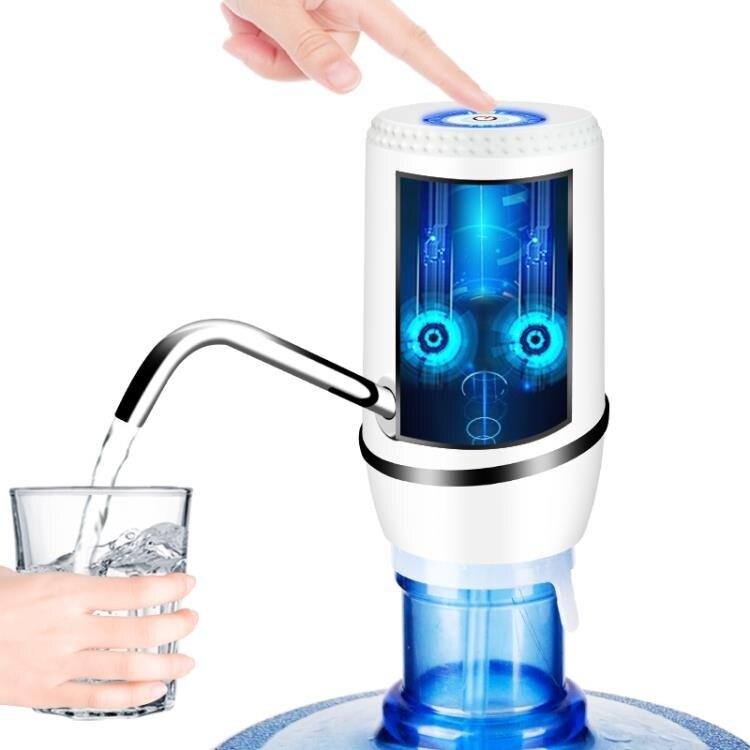 抽水器 桶裝水抽水器電動按壓礦泉水飲水機純凈水泵家用自動上水出水器吸【全館免運】