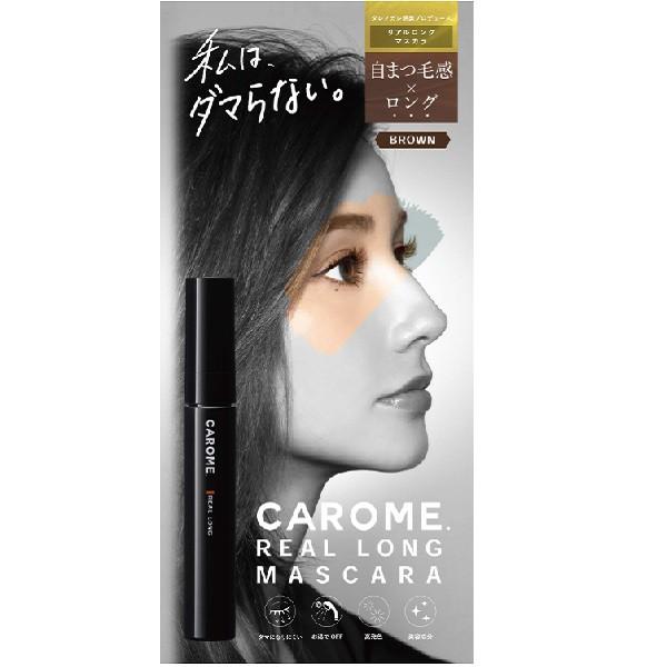 CAROME. 自然纖長睫毛膏(棕色)6ml【康是美】